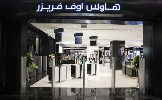 Sdea looking for inspiration house of fraser one of our leading premium department stores no longer content with the uk market alone has recently opened its first flagship in the middle east solutioingenieria Choice Image
